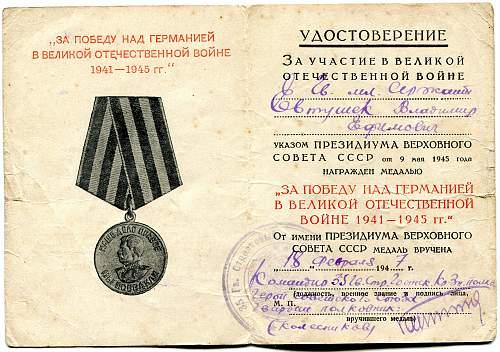 Click image for larger version.  Name:Vladimir Yefimovich Yevtushek, Victory  over Germany.jpg Views:44 Size:332.2 KB ID:702933