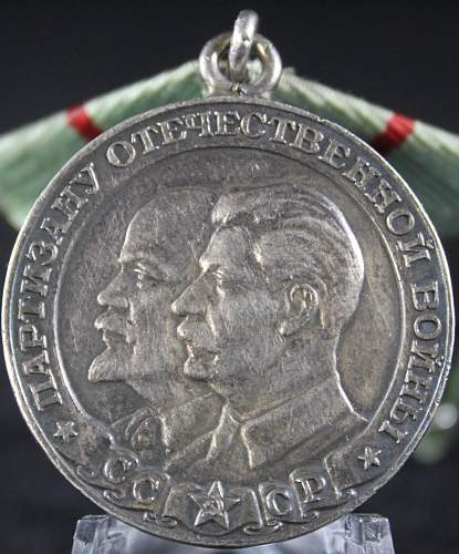 Partisan Medal