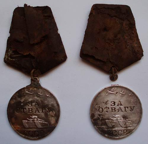 """2 Medals For Courage (~Bravery) """"За отвагу"""" with sequential serial numbers!"""