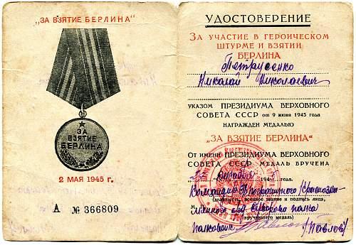 Click image for larger version.  Name:Nikolai Niklaevich Petrusenko, Capture of Berlin.jpg Views:27 Size:335.6 KB ID:715566