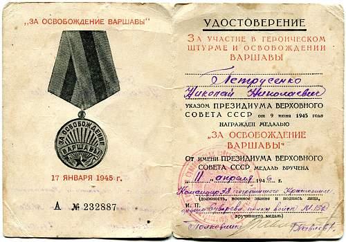 Click image for larger version.  Name:Nikolai Niklaevich Petrusenko, Liberation of Warsaw.jpg Views:55 Size:332.4 KB ID:715567