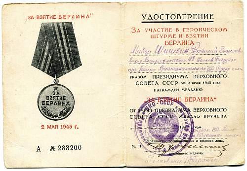 Click image for larger version.  Name:Vasiliy Georgievich Shishkin, Capture of Berlin.jpg Views:166 Size:332.8 KB ID:716924