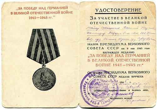 Click image for larger version.  Name:Vasiliy Georgievich Shishkin, Victory over Germany.jpg Views:74 Size:332.1 KB ID:716926