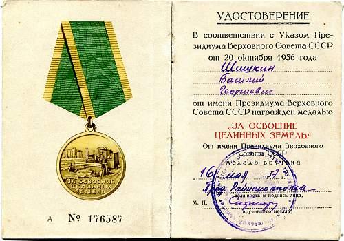 Click image for larger version.  Name:Vasiliy Georgievich Shishkin, Virgin Lands.jpg Views:69 Size:331.4 KB ID:716927