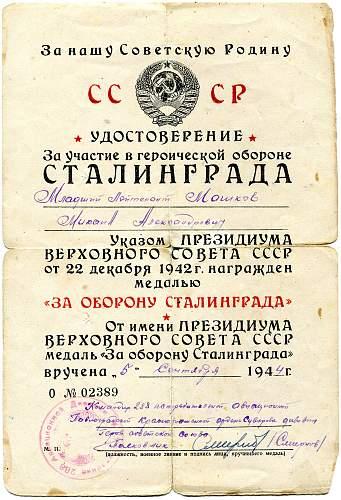 Click image for larger version.  Name:Mikhail Aleksandrovich Mashkov, Defense of Stalingrad.jpg Views:169 Size:336.3 KB ID:717969