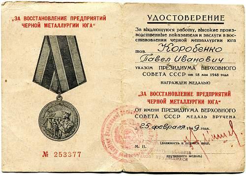 Click image for larger version.  Name:Pavel Ivanovich Korobenko.jpg Views:3 Size:333.3 KB ID:724083