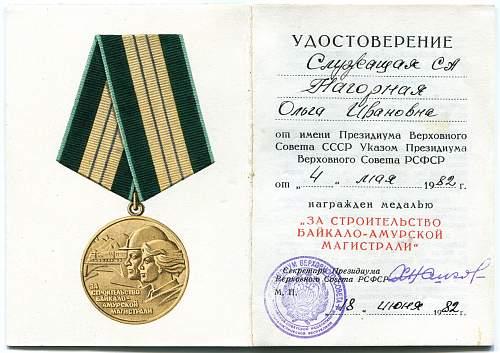 Click image for larger version.  Name:Olga Ivanova Nagornaya.jpg Views:16 Size:329.5 KB ID:724086