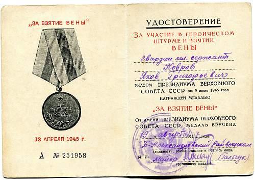 Click image for larger version.  Name:Yakov Grigorievich Kovrov, Capture of Vienna.jpg Views:66 Size:330.7 KB ID:724108