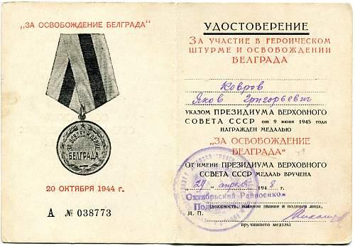 Click image for larger version.  Name:Yakov Grigorievich Kovrov, Liberation of Belgrade.jpg Views:29 Size:329.9 KB ID:724109