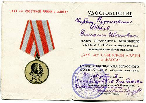 Click image for larger version.  Name:Veniamin Ivanovich Ivanov, 30th Anniversary.jpg Views:64 Size:329.2 KB ID:724113