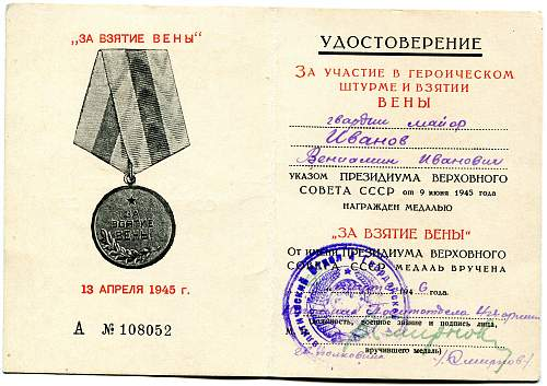 Click image for larger version.  Name:Veniamin Ivanovich Ivanov, Capture of Vienna.jpg Views:53 Size:331.3 KB ID:724115