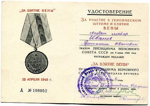 Click image for larger version.  Name:Veniamin Ivanovich Ivanov, Capture of Vienna.jpg Views:40 Size:331.3 KB ID:724115