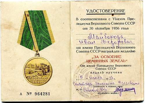 Click image for larger version.  Name:Ivan Fedorovich Maiboroda.jpg Views:32 Size:330.3 KB ID:726475
