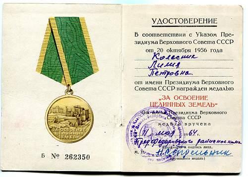 Click image for larger version.  Name:Liliya Petrovna Kolesnik.jpg Views:31 Size:330.2 KB ID:728061