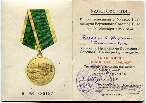 Click image for larger version.  Name:Nikolai Nikolaevich Bogdanov.jpg Views:32 Size:326.2 KB ID:728064