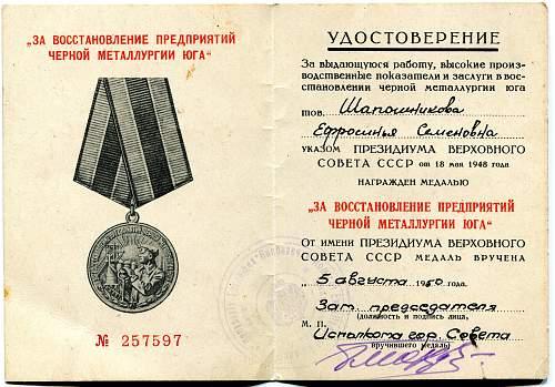 Click image for larger version.  Name:Efrosiniya Semenovna Shaposhnikova.jpg Views:6 Size:335.0 KB ID:728067
