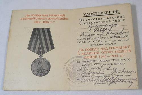 Translation Help on document for Victory over Germany medal.