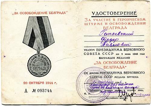 Click image for larger version.  Name:Fyodor Pavlovich Gaplevsky, Liberation of Belgrade.jpg Views:64 Size:336.0 KB ID:730893