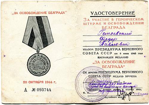 Click image for larger version.  Name:Fyodor Pavlovich Gaplevsky, Liberation of Belgrade.jpg Views:51 Size:336.0 KB ID:730893