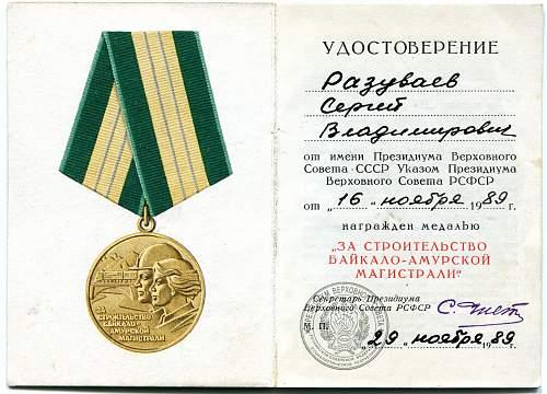Click image for larger version.  Name:Sergei Vladimirovich Razuvaev.jpg Views:9 Size:330.7 KB ID:732553