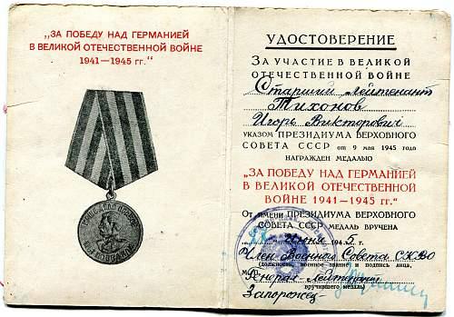 Click image for larger version.  Name:Igor Viktorovich Tikhonov 1.jpg Views:66 Size:334.1 KB ID:732584