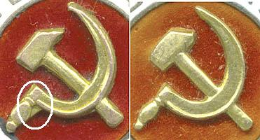 orders of the Patriotic war..moscow mint