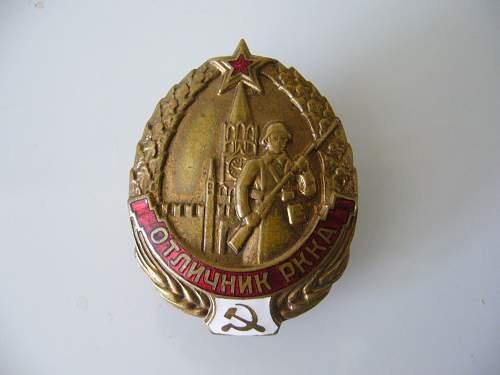 Otlichnik Rkka 1939