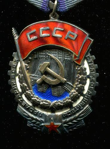 Order of the Red Banner of Labor, #59434