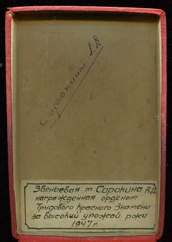 Click image for larger version.  Name:Alexandra Danilovna Sorokina, box 2.jpg Views:21 Size:319.6 KB ID:745325