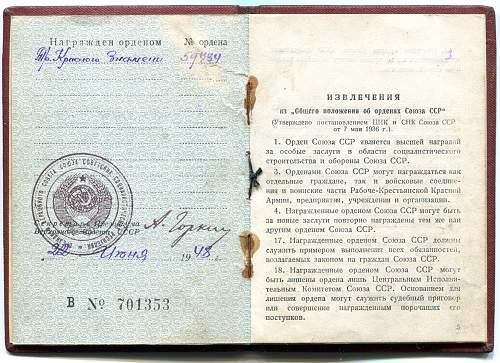 Click image for larger version.  Name:Alexandra Danilovna Sorokina, Order Book 2.jpg Views:24 Size:341.4 KB ID:745327