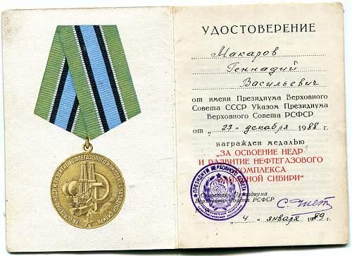 Click image for larger version.  Name:Gennadiy Vasilievich Makorov.jpg Views:58 Size:334.2 KB ID:747313