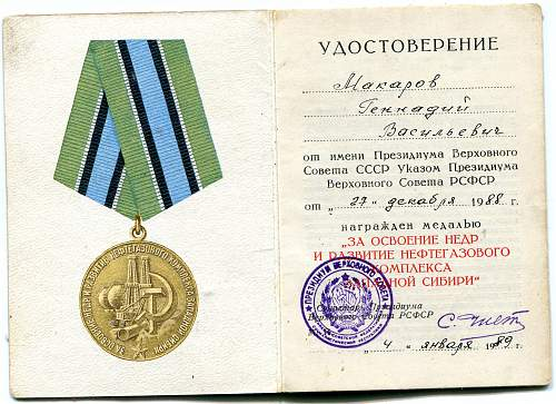 Click image for larger version.  Name:Gennadiy Vasilievich Makorov.jpg Views:40 Size:334.2 KB ID:747313