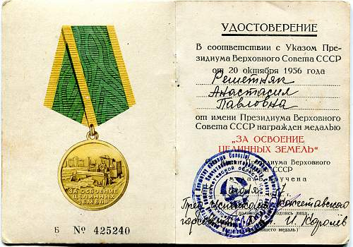 Click image for larger version.  Name:Anastasiya Pavlovna Reshetniak.jpg Views:22 Size:333.2 KB ID:747317