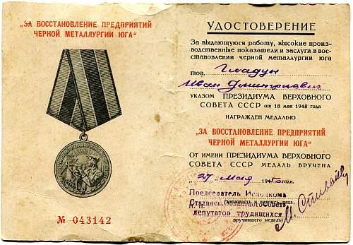 Click image for larger version.  Name:Ivan Dmitrievich Gladun.jpg Views:7 Size:330.8 KB ID:747321