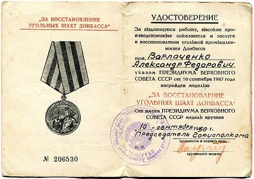Click image for larger version.  Name:Aleksandr Fedorovich Varlachenko.jpg Views:39 Size:332.8 KB ID:747333