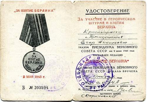 Click image for larger version.  Name:Egor Nikolaevich Bandaletov, Capture of Berlin.jpg Views:32 Size:334.8 KB ID:752585