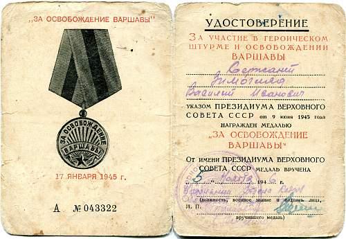 Click image for larger version.  Name:Vasily Ivanovich Zimoglyad, Liberation of Warsaw.jpg Views:120 Size:331.6 KB ID:752586