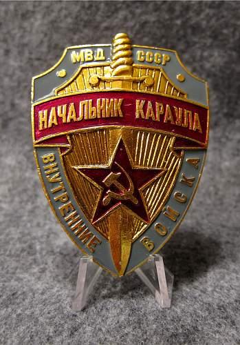 Click image for larger version.  Name:MVD_badgefront.jpg Views:311 Size:300.9 KB ID:752674