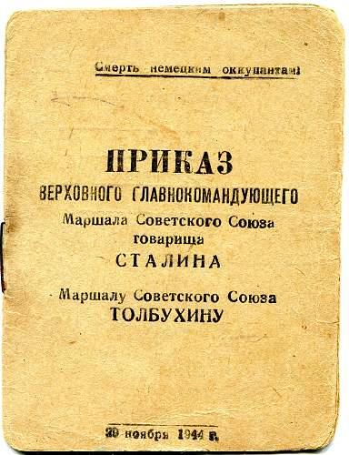 Click image for larger version.  Name:Mikhail Grigorievich Gavva, Gratitude 1.jpg Views:72 Size:323.2 KB ID:756655