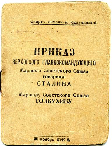 Click image for larger version.  Name:Mikhail Grigorievich Gavva, Gratitude 1.jpg Views:68 Size:323.2 KB ID:756655