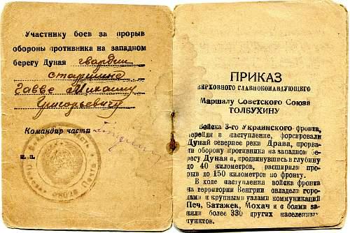 Click image for larger version.  Name:Mikhail Grigorievich Gavva, Gratitude 2.jpg Views:8 Size:325.4 KB ID:756656