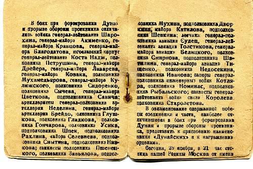 Click image for larger version.  Name:Mikhail Grigorievich Gavva, Gratitude 3.jpg Views:9 Size:352.0 KB ID:756657