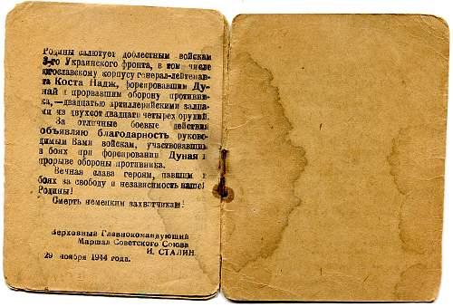Click image for larger version.  Name:Mikhail Grigorievich Gavva, Gratitude 4.jpg Views:18 Size:313.2 KB ID:756658