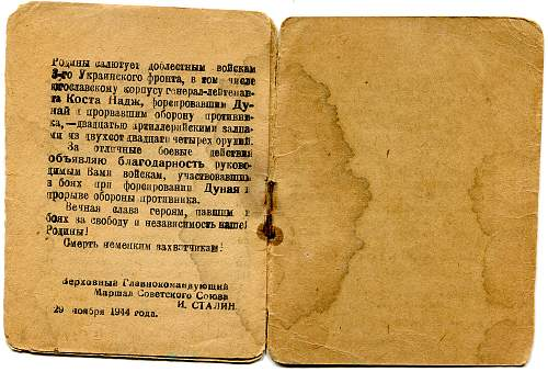 Click image for larger version.  Name:Mikhail Grigorievich Gavva, Gratitude 4.jpg Views:15 Size:313.2 KB ID:756658
