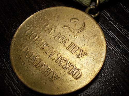 Medal for review.sevastopol
