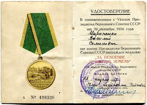 Click image for larger version.  Name:Vasiliy Semenovich Mironenko.jpg Views:13 Size:329.9 KB ID:757069