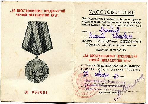 Click image for larger version.  Name:Vasiliy Ivanovich Minailov.jpg Views:3 Size:332.7 KB ID:757072