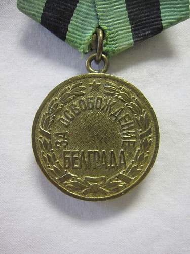 Belgrade type 1 for your review