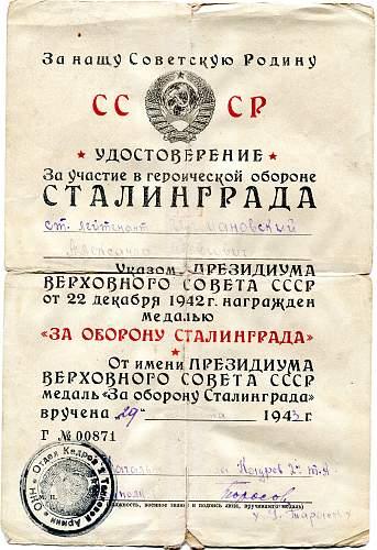 Click image for larger version.  Name:Aleksandr Shimanovskiy, Defense of Stalingrad.jpg Views:41 Size:330.2 KB ID:759080