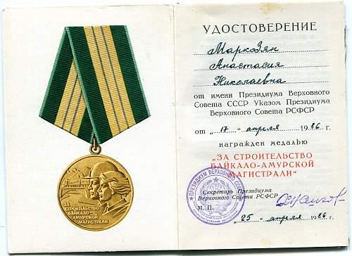 Click image for larger version.  Name:Anastasia Nikolaevna Markozian.jpg Views:15 Size:326.1 KB ID:761063